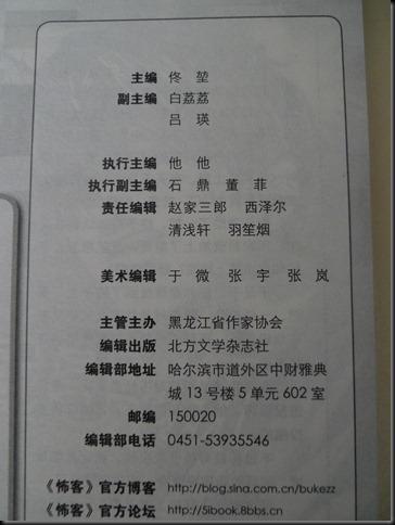 P1050140